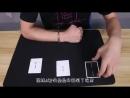 魔術揭秘:街頭三張牌的遊戲!妳永遠猜不對的原因是?(Magic Secrets- three cards on the street! Why do you