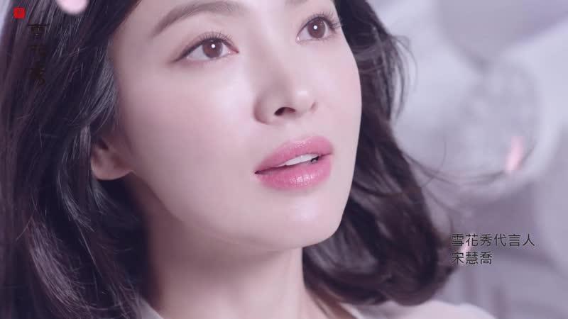 Сон Хе Гё для косметического бренда SULWHASOO, 2019