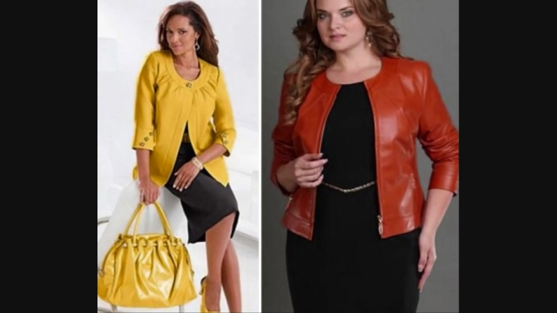 Мода для полных женщин 2018_ фото-примеры, советы по стилю. Как одеваться женщин