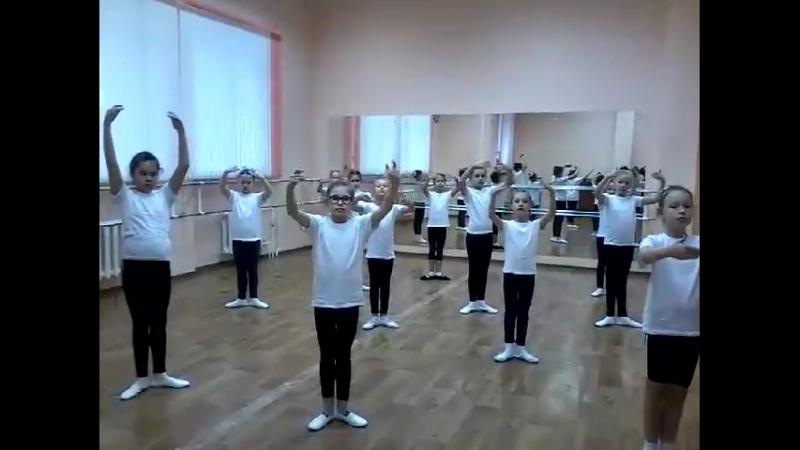 Урок хореографии. 1 курс группа Стиляги. Педагог Гуцу Лилия Сергеевна