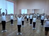 Урок хореографии. 1 курс группа