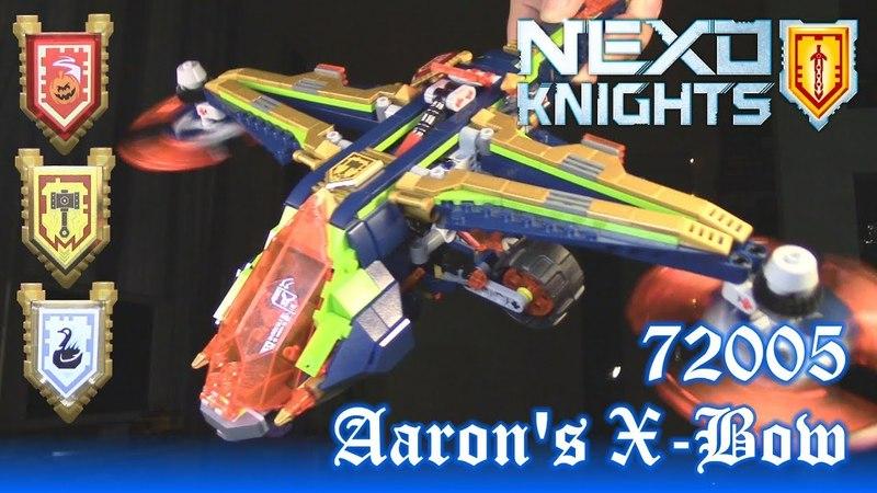 Лего Нексо Найтс 72005 Аэро-Арбалет Аарона (обзор)