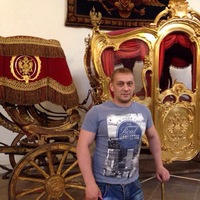 Анкета Иван Алехин
