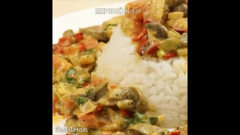 перец помид гриб лук зел к рису