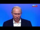 Владимир Путин о недопуске россиян на избирательные участки на Украине