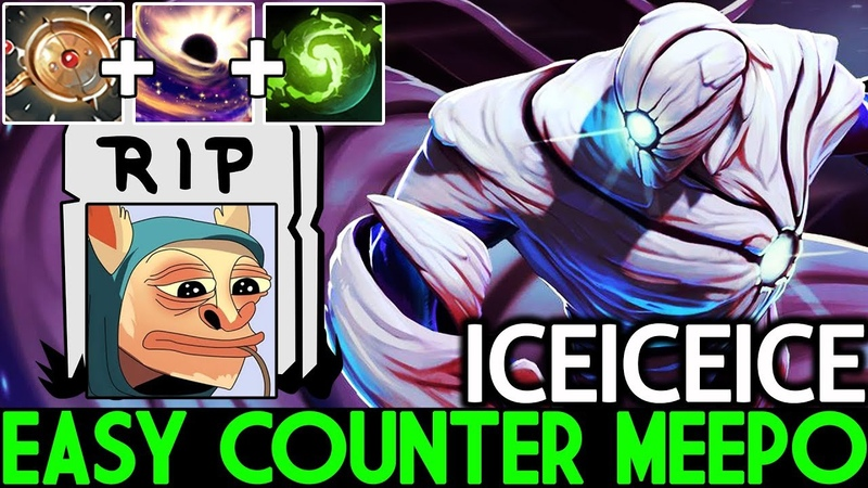 Iceiceice [Enigma] Surprise Black Hole Easy Counter Meepo 7.19 Dota 2