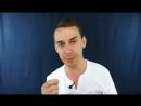 Видеообращение, Дмитрия Безносова - Не в деньгах счастье или как деньги определяют сущность человека
