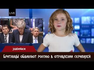 Kids News  Новости 6+