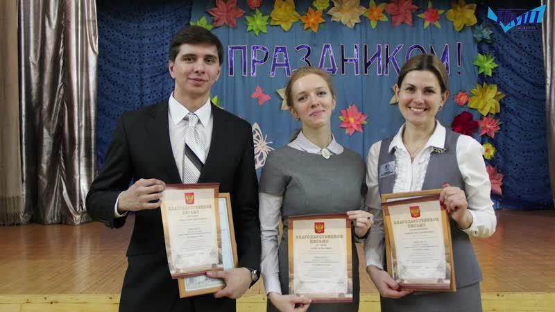 Городской конкурс проф. мастерства Учитель года (А.И. Рогозин)