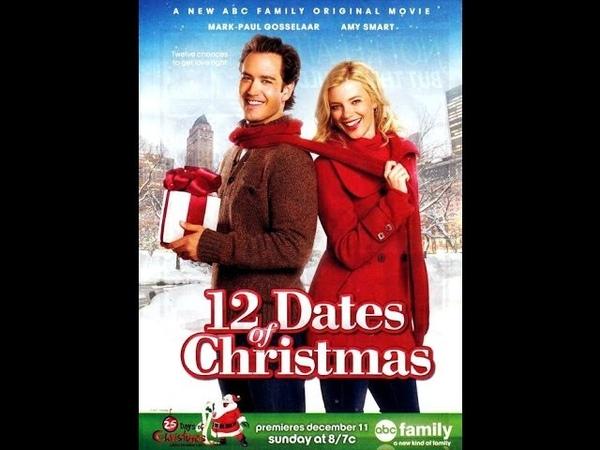 Трейлер фильма 12 рождественских свиданий (2011)