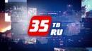 Пресс драйв Евгения Мазанова о подготовке к отопительному сезону