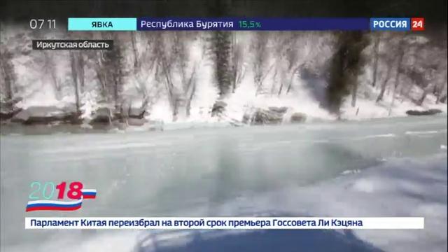 Новости на Россия 24 В отдаленные поселки Прибайкалья бюллетени доставляли вертолетом