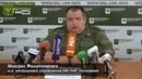 Запад продолжает поставку вооружения и военной техники на Украину