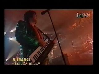02. N-Trance. Stayin' Alive (1996) (MCM)