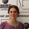 Alena Demkina
