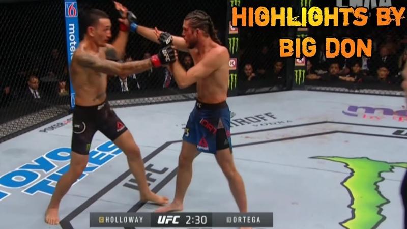 Max Holloway vs Brian Ortega - Full Fight Highlight/Лучшие моменты боя