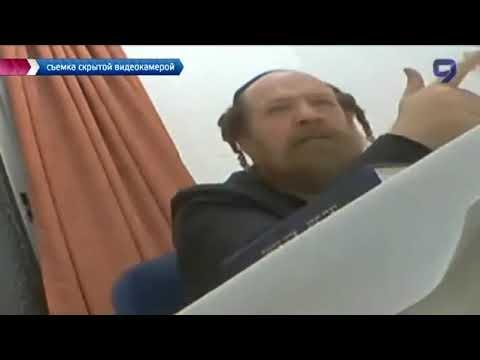 богоизбранная педофилия в Израиле хасиды насилуют собственных детей!богоизброность на лицо