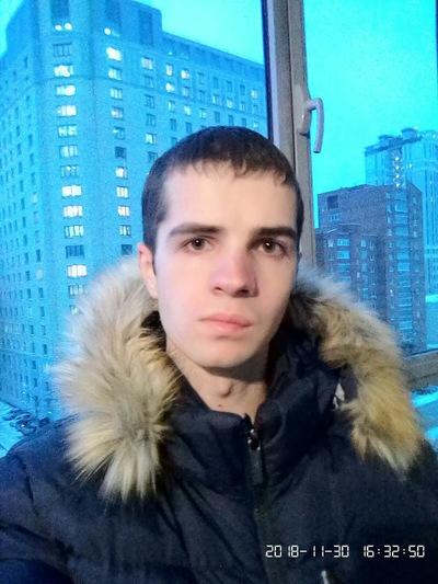 Константин Вохмянин