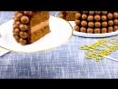 Шоколадный торт Пузырьки | Больше рецептов в группе Кулинарные Рецепты