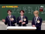 [TVshow] 180310 Sunday Morning | Knowing Bros ep118 cut3