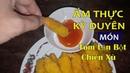 Ẩm Thực Việt Nam - Hướng Dẫn Làm Tôm Lăn Bột Chiên Xù Ngon Giòn - HOT BOY NỘI TRỢ