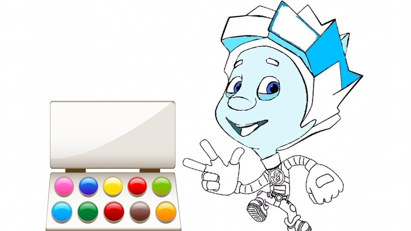Coloring Book Фиксик for Kids - How to Draw Fiksiki / Zyriki TV