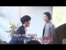 Красавчик и Чжон Ым - Съёмки 1