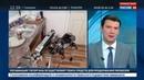 Новости на Россия 24 В Китае впервые провёл операцию робот дантист