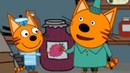Три Кота Малиновое Варенье и Кекс Детский Уголок KidsCorner Мульт Игра Для Детей