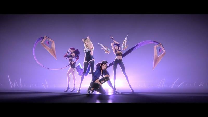 新女子團體 KDA MV《POP/STARS》ft Madison Beer, GI DLE, Jaira Burns | KDA 全新單曲 英韓中字幕