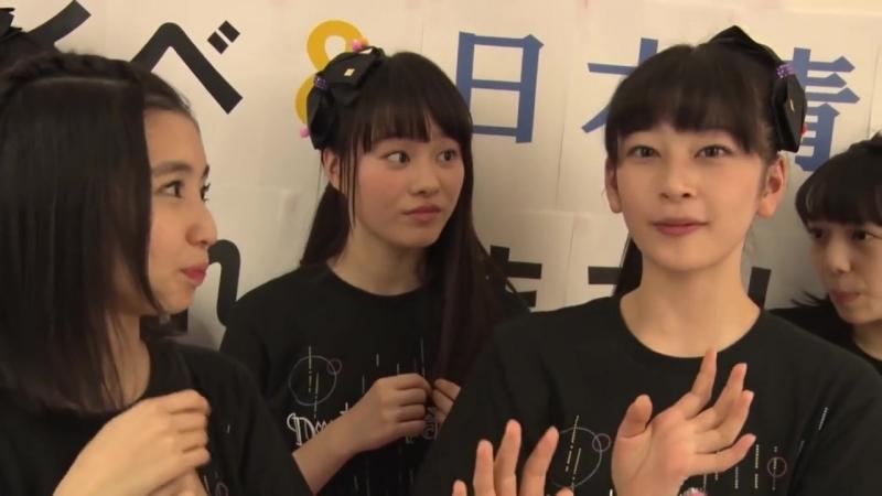 Rock a Japonica『Magical View Kiseki to Kiseki no Monogatarr』Making Digest