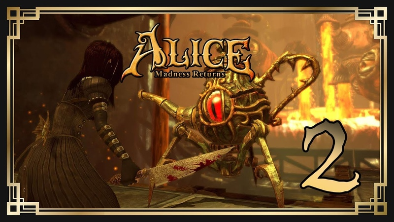 Alice: Madness Returns ♥ 2: Пылкое чаепитие [2K]