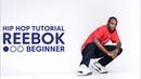 Hip Hop (80ies) with Link I Reebok Beginner