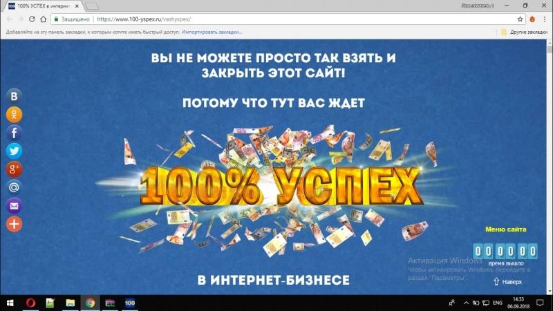 100 УСПЕХ ОТ СЕРГЕЯ КАМАРДИНА СКАЧАТЬ БЕСПЛАТНО