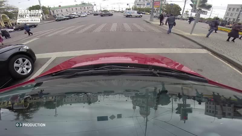 Hyundai Solaris 2014 - Большой тест-драйв (видеоверсия) _ Big Test Drive - Хёндэ Солярис