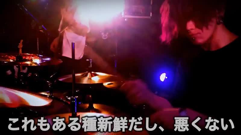 アルルカン Dr.Tamo | 19.5.19 (Umeda, CLUB QUATTRO)