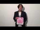 Hyun Joong model press