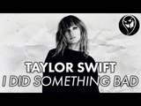 Taylor Swift - I Did Something Bad (Punk Goes Pop Style)