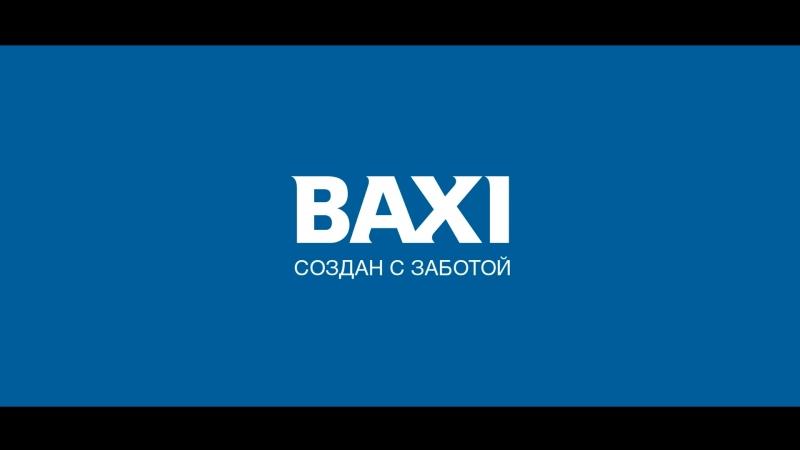 Отличный ролик от компании BAXI Zont H1B
