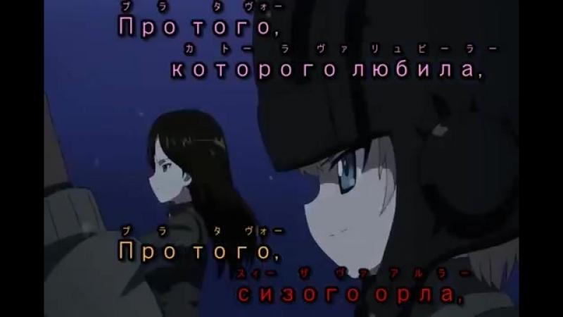 ニコカラ カチューシャ プラウダ高校ver Катюша