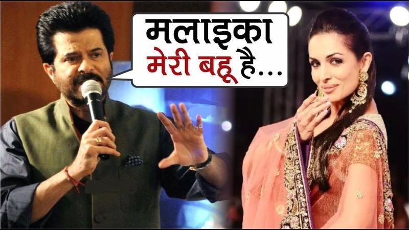 Anil Kapoor Ne Arjun Kapoor Aur Malaika Arora Ke Relation Ko Lekar Kahi Badi Baat