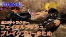 『DOA6』フェイタルラッシュ&ブレイクブロー全26ファイターまとめ / FATAL RUSH BREAK BLOW