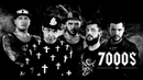 Noize Mc feat 7000$-Выбери тёмную сторону силы