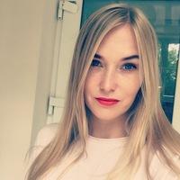 Ирина Смоленцева фото