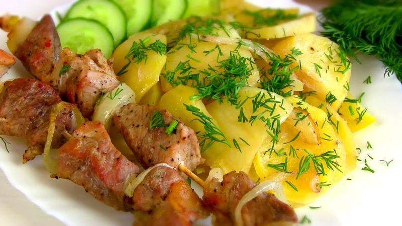 Получается Очень вкусно ,а Готовится Просто!Шашлык с картошкой в духовке!