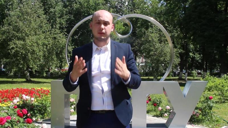 ЛидерыГСГУ ДеньМолодёжиРоссии Андрей Зверев