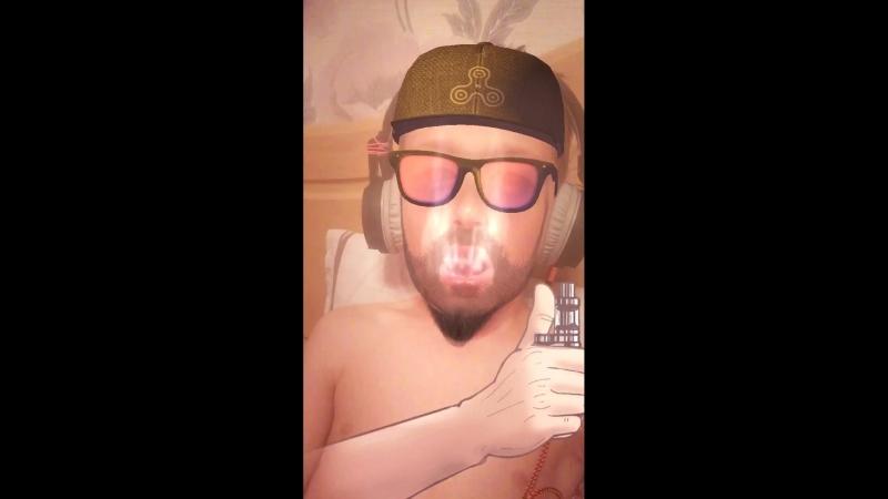 Я курю в вэйп
