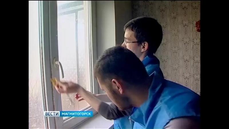 Уборка у ветерана 11 мая. Вести Южный Урал