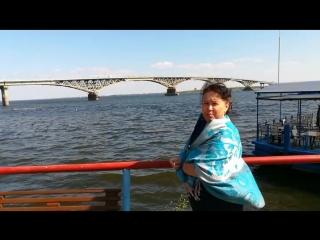 Саратов, река Волга.