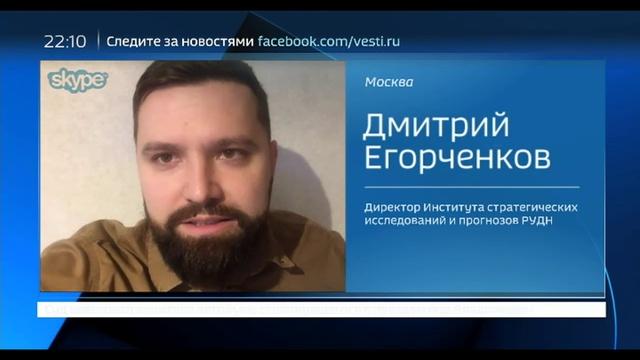 Новости на Россия 24 • Милонов требует признать сторонников Навального сектантами